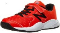 best tennis shoes for kids, best junior tennis shoes